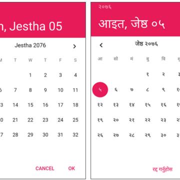 Nepali Date Picker