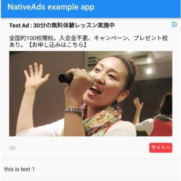 Show AdMob Native Ads use PlatformView