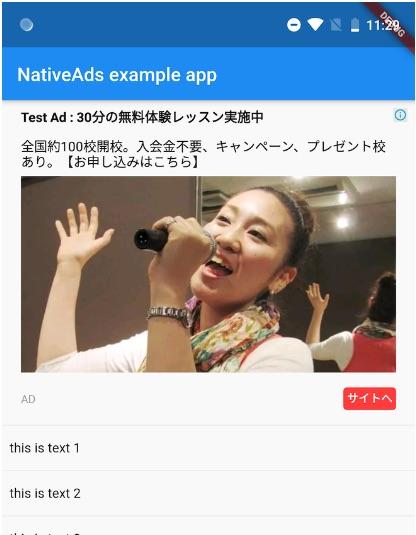 Flutter plugin for AdMob Native Ads